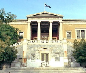 The Polytechnic Institute, Athens